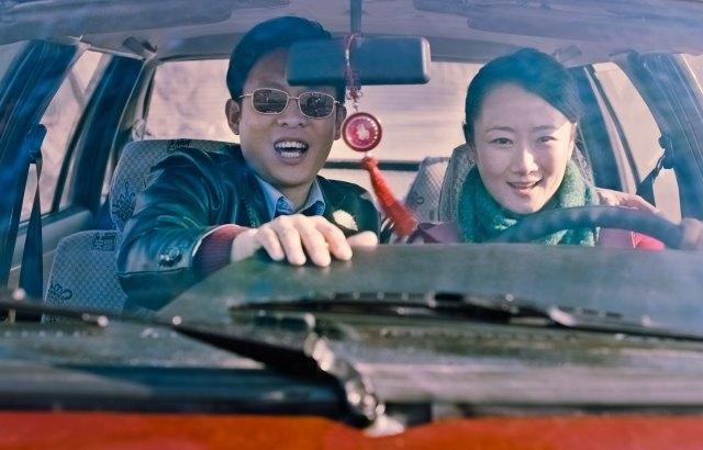 mountains may depart Shan he gu ren Jia Zhangke Zhao Tao, Zhang Yi, Liang Jin Dong