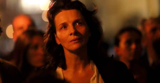 the wait l'attessa Juliette Binoche